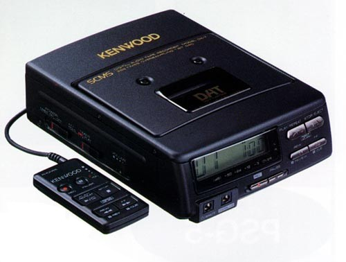 Kenwood DX-7 Portable DAT Recorder